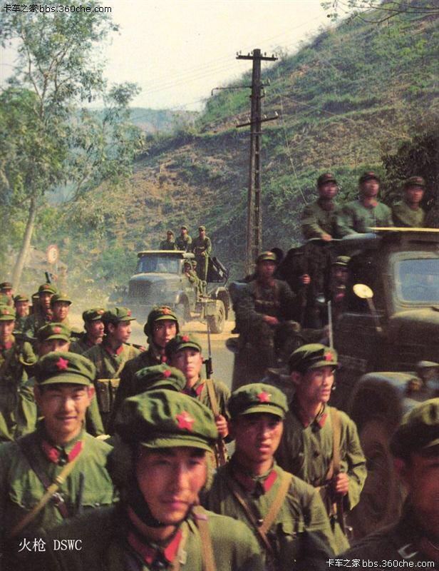 [中越戦争]1979年に中国・ベトナム間で勃発した戦争。ポル・ポト政権を崩壊させたベトナムへの懲罰として中国は解放軍10万人を派遣。しかし、装備・練度共に優越するベトナム軍に解放軍は大損害を被り、1ヶ月足らずで撤退を余儀無くされた。