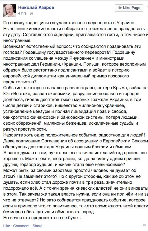 В Киеве проходит Марш Достоинства - Цензор.НЕТ 2074