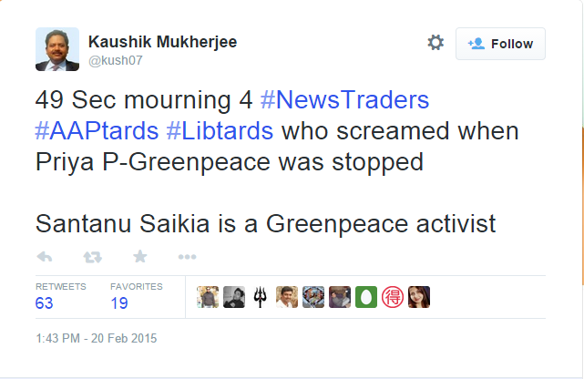 This is big!!!! Arrested Santanu Saikia is also a member of Greenpeace!!!!! @kush07 #CorporateEspionage http://t.co/8QtrVeQFoI