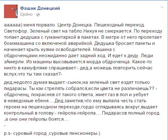 Консультации о миротворцах в Украине начнутся в Совбезе ООН 23 февраля, - Климкин - Цензор.НЕТ 3943