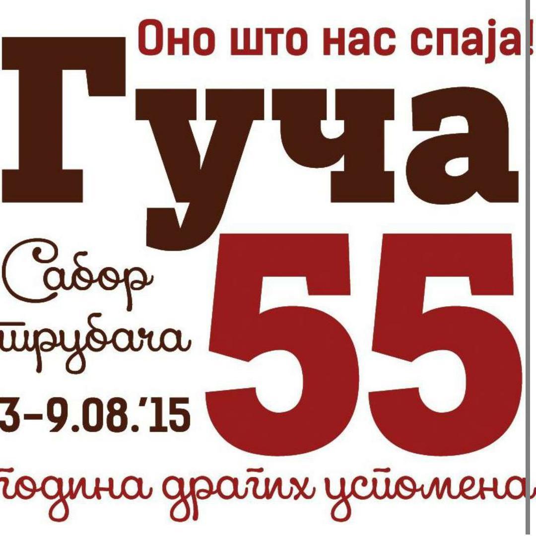 GUČA 2015: U ponedeljak počinje 55. Sabor trubača u Guči