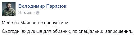 В Киеве проходит Марш Достоинства - Цензор.НЕТ 3853