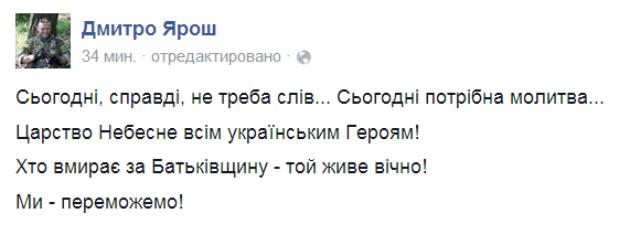 Федерация баскетбола Украины опровергла факт разрешения ФИБА на переход крымских клубов в чемпионат России - Цензор.НЕТ 8074