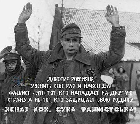 Боевики затягивают обмен пленными, - Лысенко - Цензор.НЕТ 9861