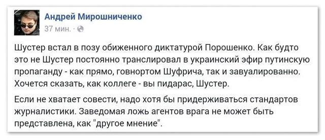 Волонтеры Львова получили пять фур гуманитарной помощи от украинской диаспоры - Цензор.НЕТ 7527