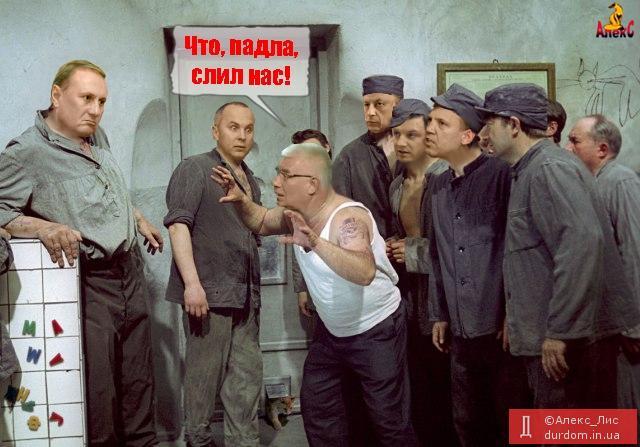 Беглый Янукович уверяет, что никогда бы не лишил пенсий жителей Донбасса - Цензор.НЕТ 6226