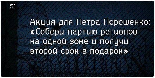 """Не стоит оставлять обсуждение плана """"Б"""" на случай провала Минских договоренностей,  - президент Словакии - Цензор.НЕТ 1103"""
