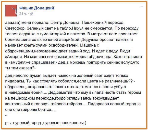 Россию могут отключить от SWIFT, - глава МИД Польши - Цензор.НЕТ 8080