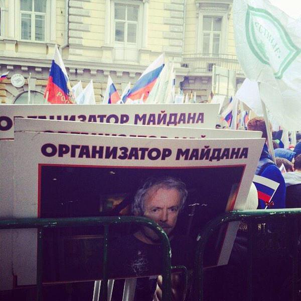 """На """"Антимайдан"""" в Москву централизовано свезли """"митингующих"""". Через 20 минут люди разошлись по автобусам - Цензор.НЕТ 1045"""
