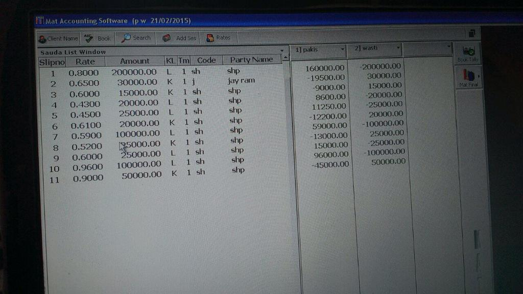 Cricket Betting Software For Bookies - image 3