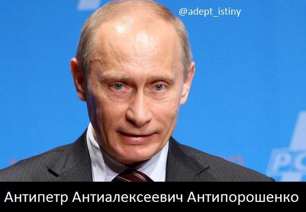 Польша поддерживает идею отправки миротворцев ООН в Украину, - Коморовский - Цензор.НЕТ 7793
