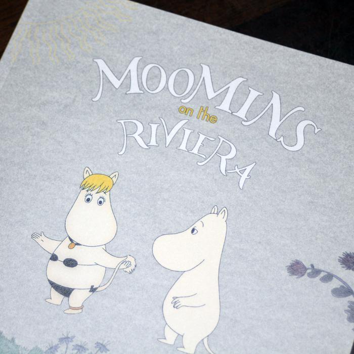 (こんばんは) 『劇場版ムーミン 南の海で楽しいバカンス』よかったです〜〜〜!!!パンフレットの(「楽しいムーミン一家」から続く)日本語版キャストさま全員のコメントが嬉しい!! http://t.co/e86d7pDyzN