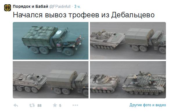 Боевики активизировались на Донецком направлении, - пресс-центр АТО - Цензор.НЕТ 6613