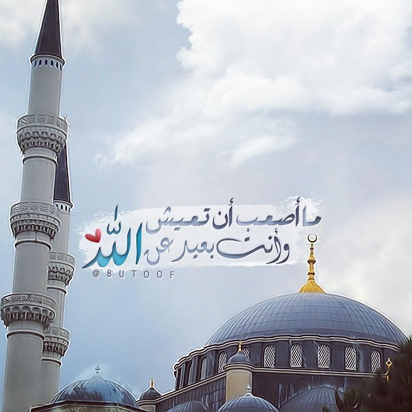 B YAPHaCYAAlf I منشورات اسلاميه رائعه فيس بوك islamic posts for fb