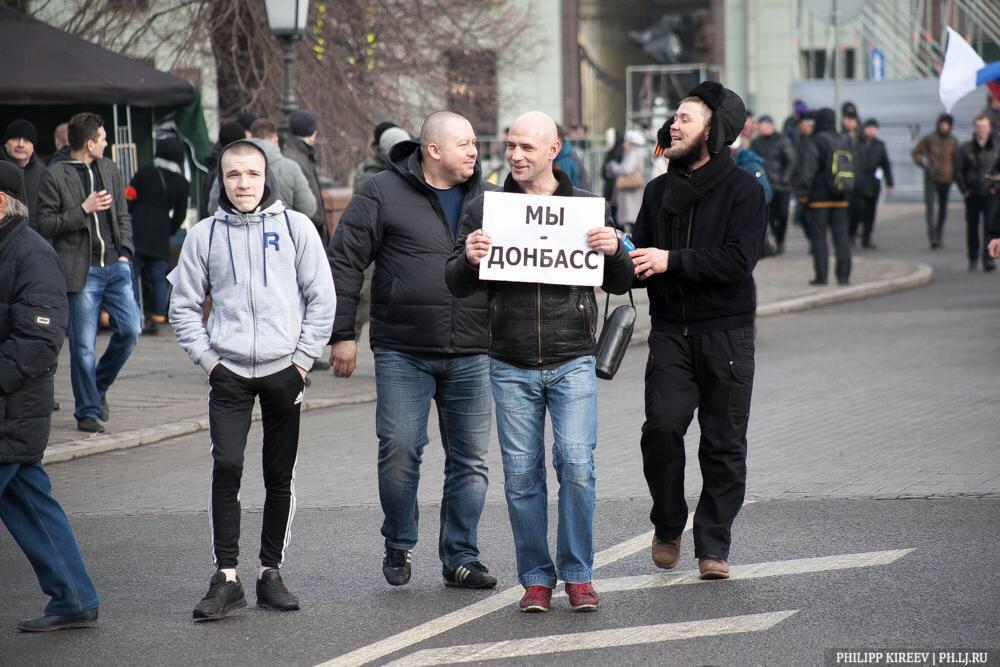 В Европарламенте состоятся консультации относительно миротворцев на Донбассе - Цензор.НЕТ 648