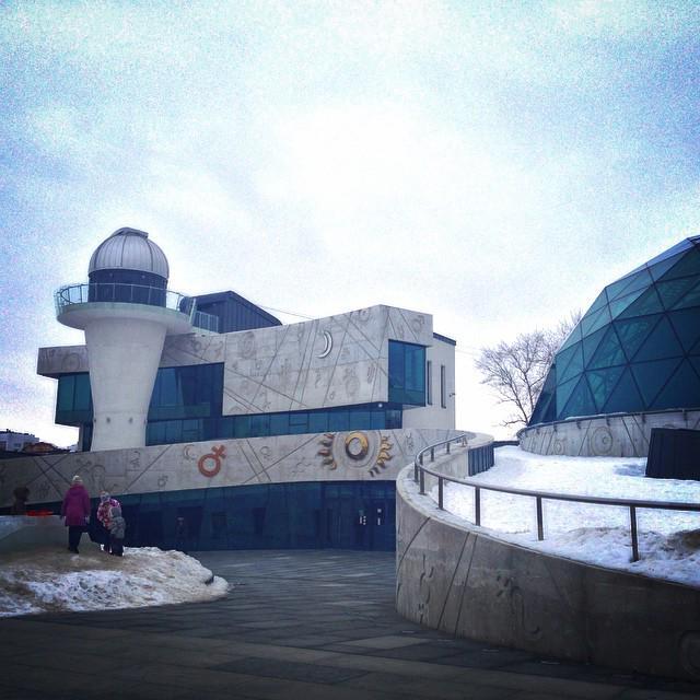 штативы обычно станица ярославская планетарий фото можно взять чёрную