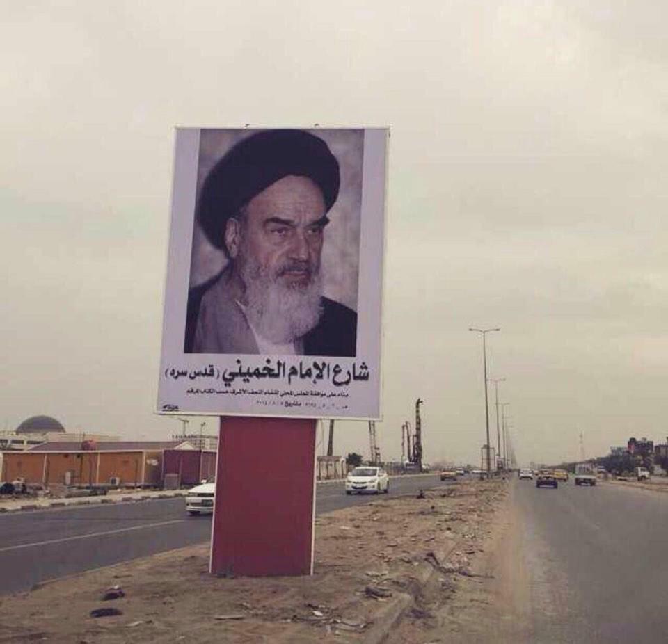 Début de révolte en Irak? - Page 6 B-YmoONCQAEqU2L