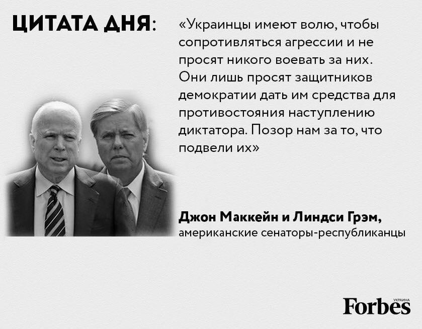 Еще один украинский боец будет освобожден через несколько дней, - Цеголко - Цензор.НЕТ 725