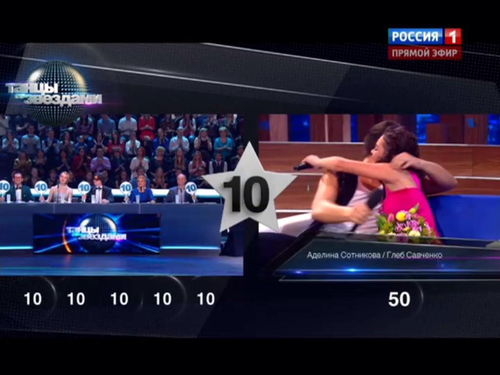 Танцы со звездами. Россия-1 - Страница 4 B-Z82s6IAAAgqH2