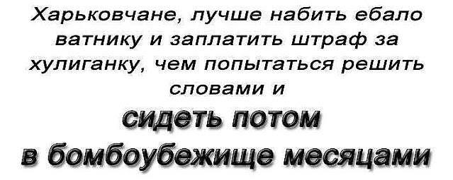 В больнице умер 15-летний подросток, пострадавший во время теракта в Харькове - Цензор.НЕТ 4604