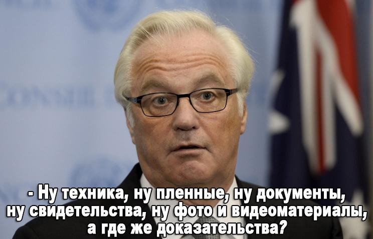 ЕС начал открыто указывать в официальных документах на присутствие российских войск на Донбассе - Цензор.НЕТ 6395