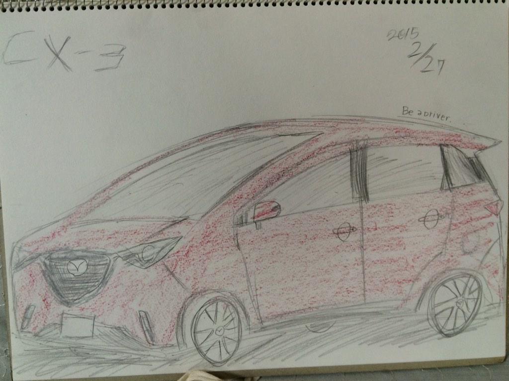@Mazda_PR CX-3を書いてみました!なかなか後ろの部分が難かったです!これからもマツダさん、応援しています!(小5息子のツイート) http://t.co/k9CbeGMp9C