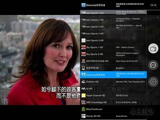 TVAPP.SO – 各国在线电视流畅看[iOS/Android] http://t.co/WXR9rjc6qM http://t.co/Qx81gr5YSS
