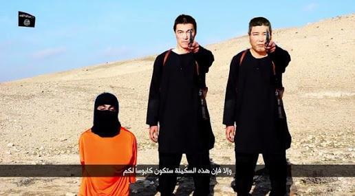 ISIS・イスラム国へ (@dpj_wmpDm...