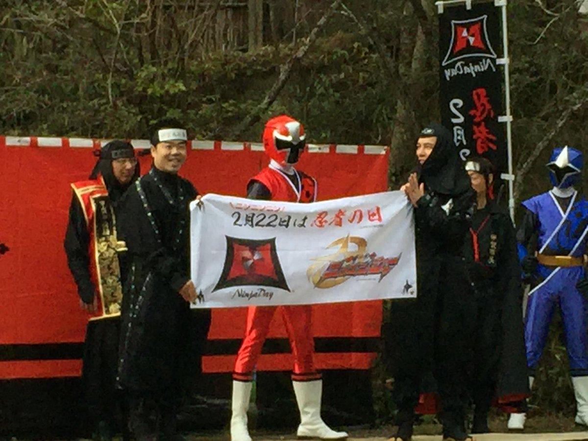 滋賀県知事、三重県知事、伊賀市長、甲賀市長とエールを交わすニンニンジャー。知事、市長の皆様は忍者装束でキメています。ニンニンジャーを応援して下さいました。ありがとうございます! #ニンニンジャー pic.twitter.com/0MqEW3j8SR
