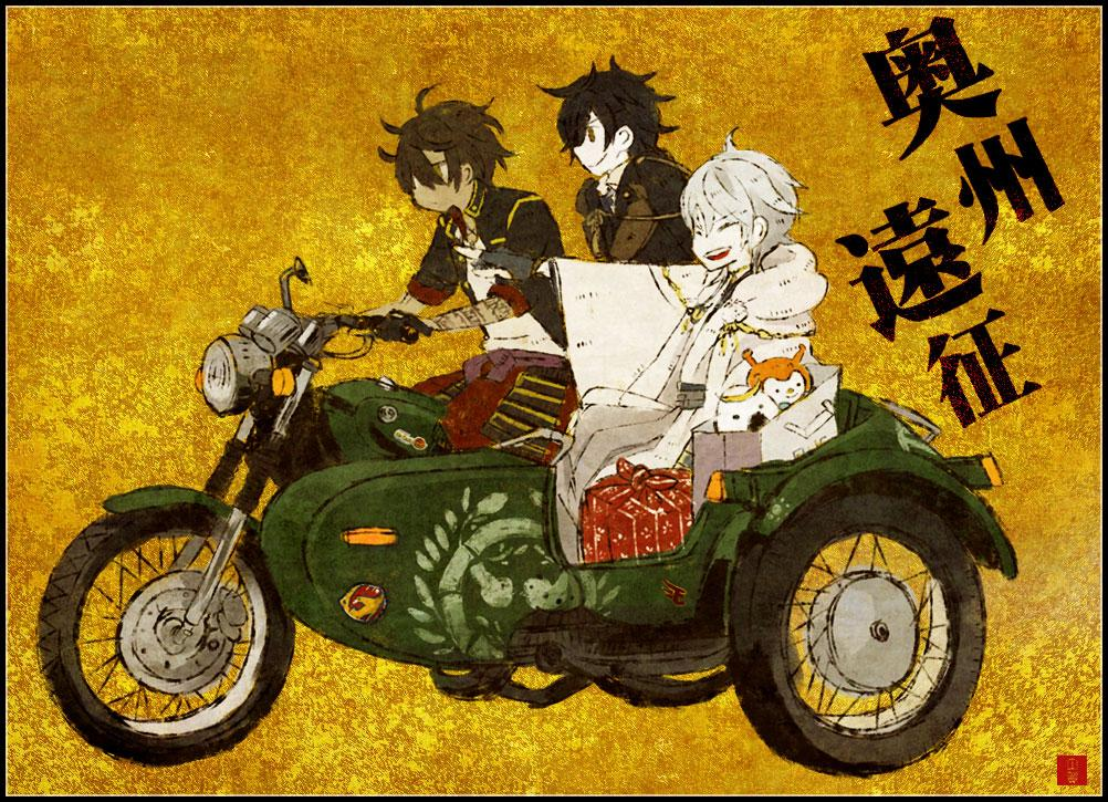 バイクと刀剣男子が合う事を、先日ご友人が立証してくれてとてもどつぼでしたので!!! 車も良いと思う(*´ω`*) http://t.co/bcAr9MjjLd