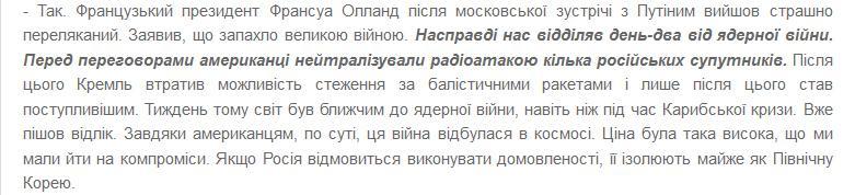 Обама примет решение о поставках оружия Украине в ближайшие дни, - Керри - Цензор.НЕТ 9945