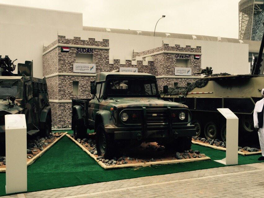 IDEX 2015 - International Defence Exhibition  B-cjjl7CAAA411E