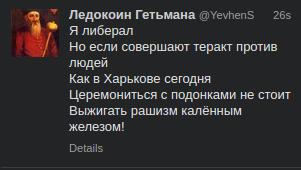 СБУ предотвратила теракт в Одессе, - Лубкивский - Цензор.НЕТ 8109