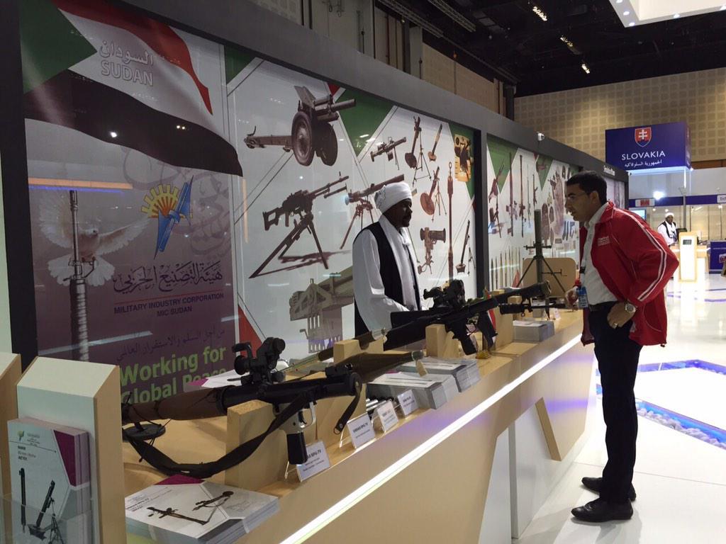 IDEX 2015 - International Defence Exhibition  B-coj7sCMAAhYuC