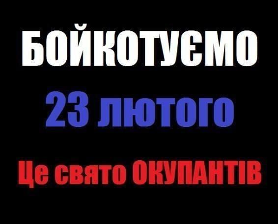 Около 300 человек отказываются выезжать из разбомбленной Новотошковки. Среди них есть дети, - Москаль - Цензор.НЕТ 9490