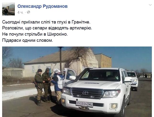 ЕС поддерживает Украину на пути к реформам и миру, - Могерини - Цензор.НЕТ 4483