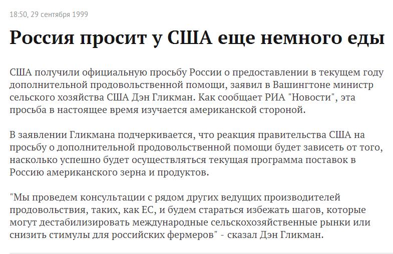 Мне стыдно, что моя страна до сих пор не поставляет оружие Украине, - американский сенатор Маккейн - Цензор.НЕТ 2171