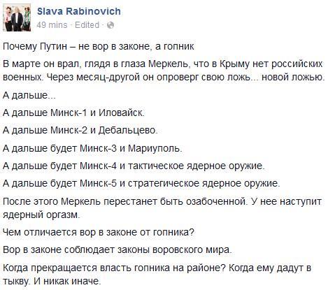 От переговоров в Париже МИД Украины ждет договоренности о путях выполнения Минских соглашений, - Кулеба - Цензор.НЕТ 8501