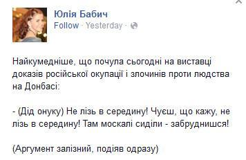 Маргвелашвили о грузинах в украинском правительстве: это внутреннее дело Украины - Цензор.НЕТ 9003