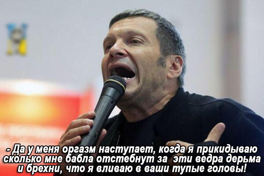 """Макаревич: Не понимаю, зачем """"украинцы для битья"""" ходят на российские пропагандистские передачи - Цензор.НЕТ 7150"""