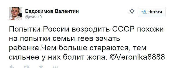 Британская контрразведка занялась поисками российских разведчиков - Цензор.НЕТ 2470