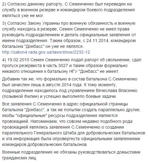 Руководство России вряд ли вообще признает свою неправоту: по их мнению, плохо делает кто-то другой, но не они, - глава МИД Литвы - Цензор.НЕТ 3969