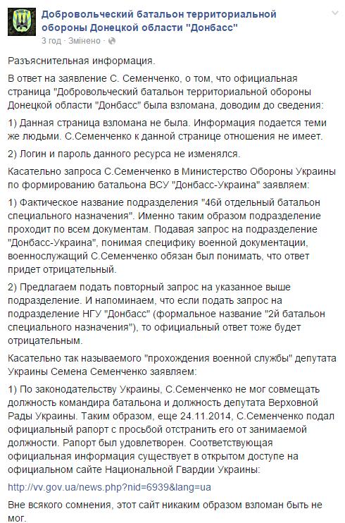 Руководство России вряд ли вообще признает свою неправоту: по их мнению, плохо делает кто-то другой, но не они, - глава МИД Литвы - Цензор.НЕТ 8031