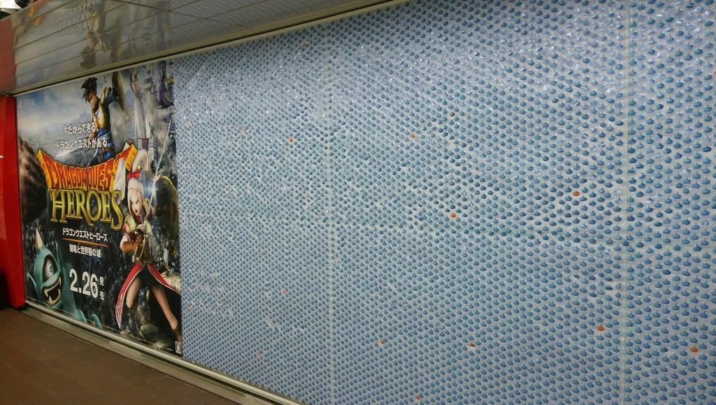 新宿の地下道にスライムが大量に現れたからみんなで退治に来てください笑 老いも若きもみんなぷちぷちしてる笑 http://t.co/yc9Kl53upl