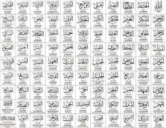 Islamic Freedom On Twitter How Many RT For 99 Beautiful Names