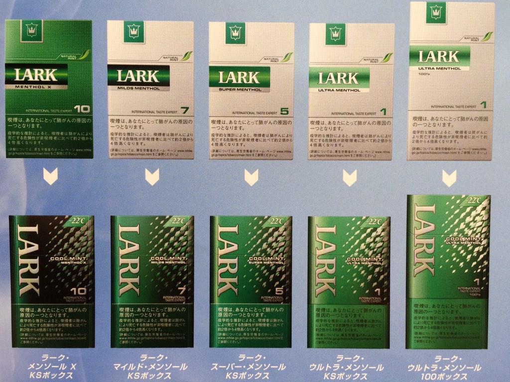 タバコ ラーク