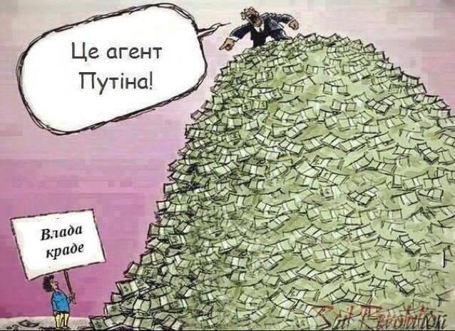 """Слухи о переводе валютных депозитов в гривню являются """"инсинуациями"""", - Гонтарева - Цензор.НЕТ 2977"""