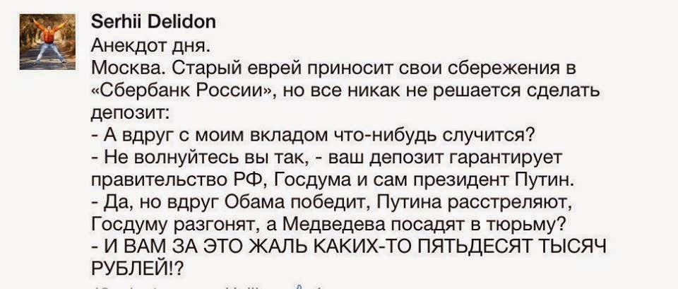 Россия ведет полномасштабную гибридную войну в Украине, - Климкин - Цензор.НЕТ 8188