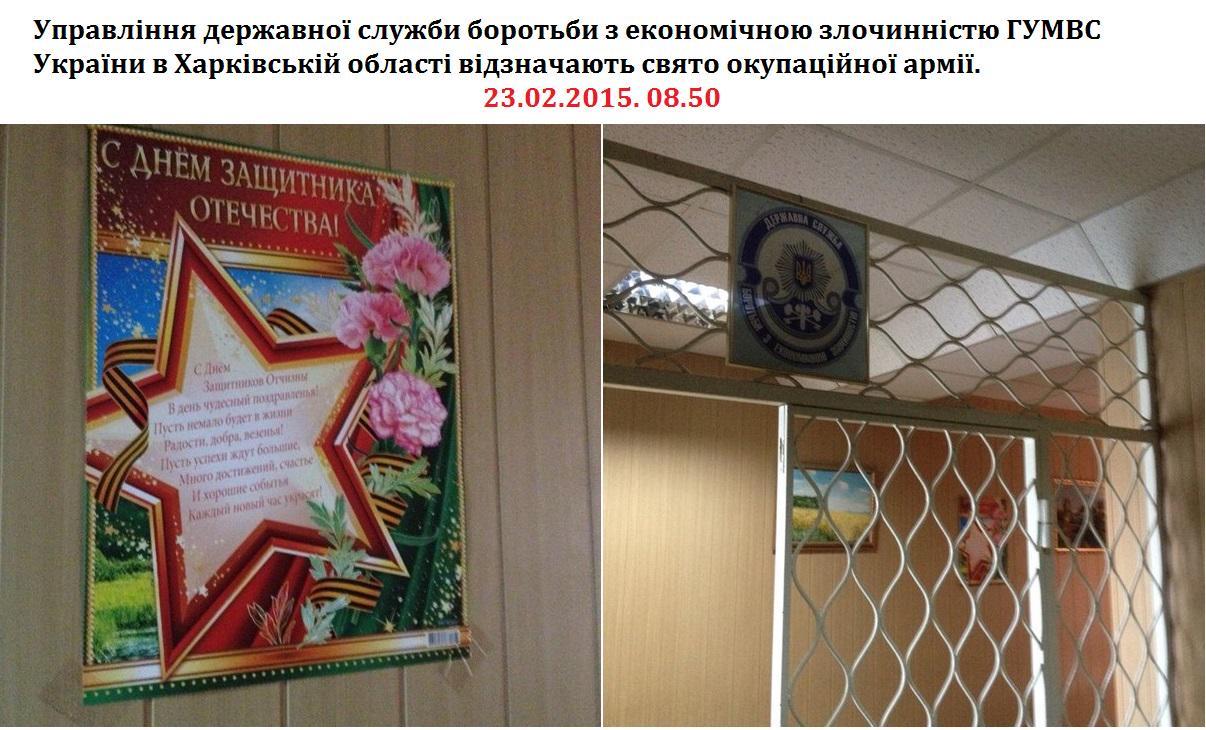 В Раде зарегистрированы обращения к Порошенко по ликвидации Печерского райсуда и Окружного админсуда Киева - Цензор.НЕТ 9821