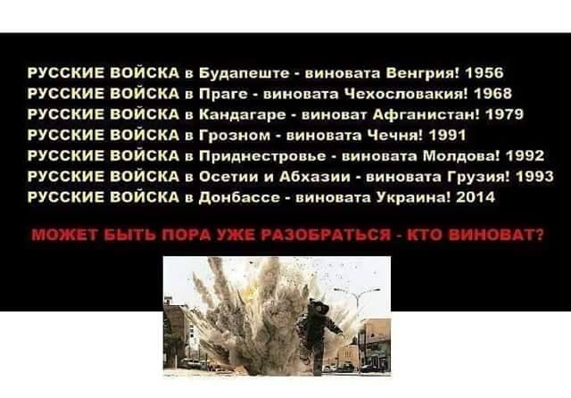 В Раде зарегистрированы обращения к Порошенко по ликвидации Печерского райсуда и Окружного админсуда Киева - Цензор.НЕТ 4498